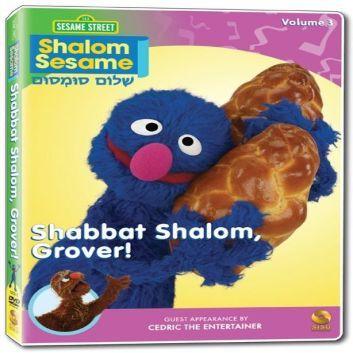 SHALOM SESAME VOL. 3: SHABBAT SHALOM, GROVER!